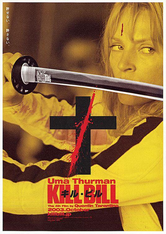 Kill Bill Vol 1 2003 Nathanzoebl